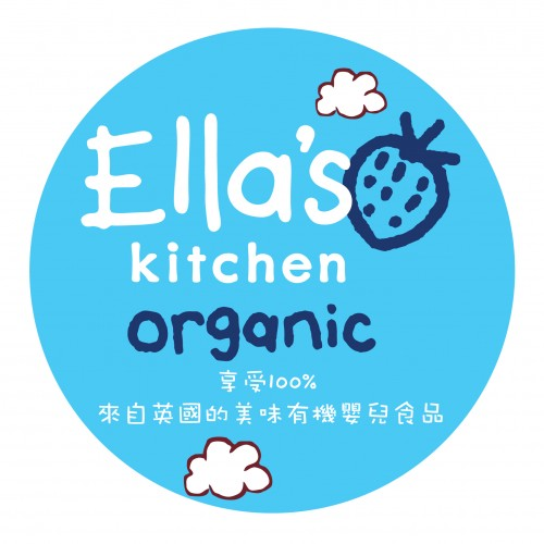 Ella's Kitchen 4個月寶寶