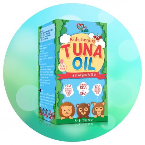 美康 Kids Genius Tuna Oil