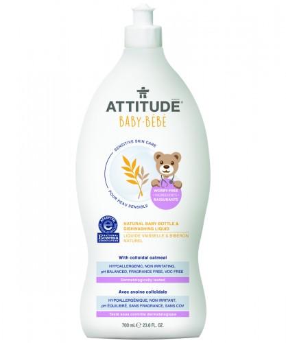 超濃縮嬰幼兒抗敏奶瓶餐具洗潔劑 (700ml)